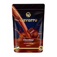 Горячий шоколад Cavarro Chocolate 1кг