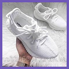 Кросівки Адідас Ізі буст. Adidas Yeezy Boost White Білий
