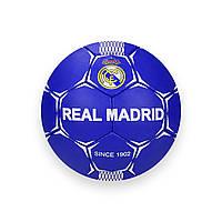 """Мяч футбольный """"Реал Мадрид"""" Пакистан  PU, 420 грамм, (FP016)"""