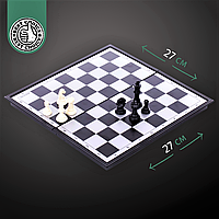 Набір ігор Шахи шашки нарди 3 в 1 ZELART Дорожні пластикові магнітні Дошка 27 x 27 см (9618)