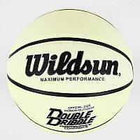 Мяч Баскетбольный C 44461 (30) НЕОНОВЫЙ светоотражающий, вес 580 грамм, материал PU (поставляется накаченным