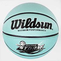Мяч Баскетбольный C 44460 (30) НЕОНОВЫЙ светоотражающий, вес 580 грамм, материал PU (поставляется накаченным
