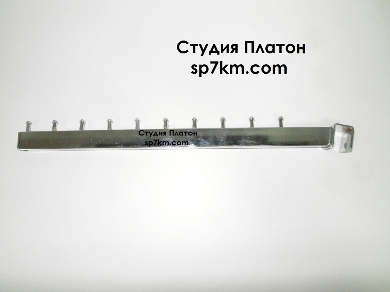 Кронштейн флейта на перекладину 40см