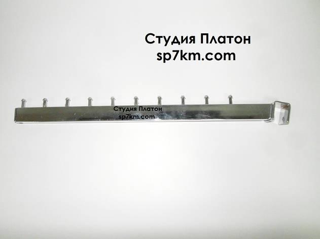 Кронштейн флейта на перекладину 40см, фото 2