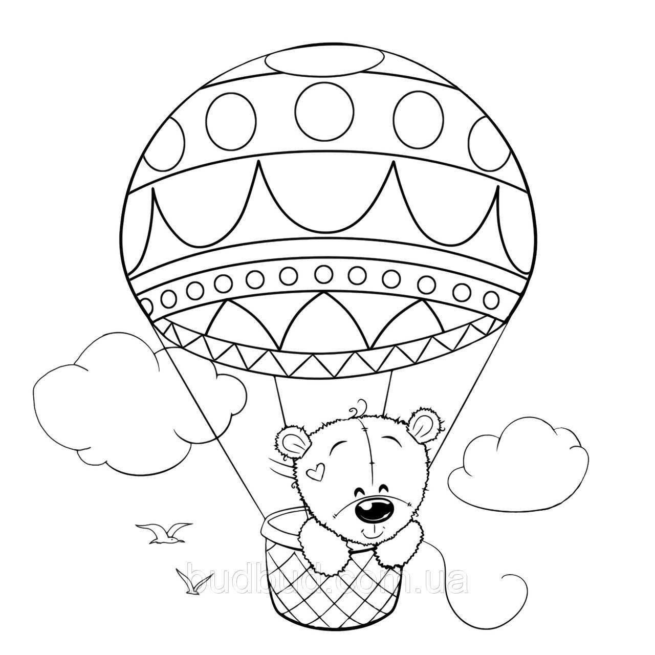 Роспись на холсте KA-019/На повітряній кулі