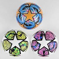 Мяч футбольный C 44619 (30) 3 вида, вес 420 грамм, материал PU, баллон резиновый, клееный, (поставляется