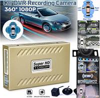 Система кругового огляду CAR CAM. 360 (10)в уп. 10шт.