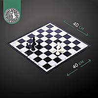 Набір ігор Шахи шашки нарди 3 в 1 ZELART Дорожні пластикові магнітні Дошка 40x 40см (9018)