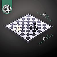 Набір ігор Шахи шашки нарди 3 в 1 ZELART Дорожні пластикові магнітні Дошка 33x 33см(IG-9818)