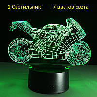 "3D Светильник, ""Мотоцикл"", Подарок ребенку на день рождения, Подарунок дитині на день народження"