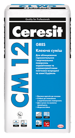Клеящая смесь для керамогранита Gres 25кг