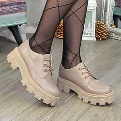 Кожаные женские туфли на тракторной подошве. Цвет визон