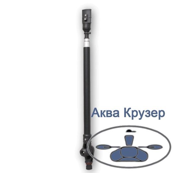 Телескопічний тримач Borika FASTen Lf1100 навігаційних вогнів LONAKO довжина 1100 мм для човнів та катерів