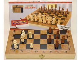 Шахматы 3 в 1 29.5*29.5см