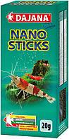 Корм для декоративних креветок і акваріумних крабів Dajana Nano Sticks 35 мл/20 г