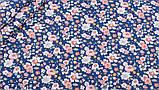 Синій набір лоскутов сатину для рукоділля з квітковим малюнком - 8 відрізів 40*50 см, фото 5
