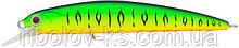 Воблер OSP Asura Durga 73SP #M-14
