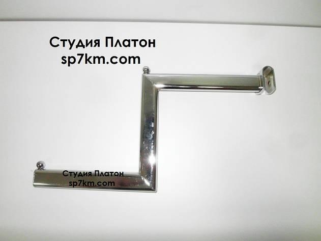 Кронштейн флейта на поперечину зигзаг, фото 2