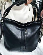 Женская черная сумка Люкс 25*21 см