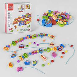 """Гр Дерев'яна гра """"Шнурівка"""" 35852 (30) """"Fun Game"""", в коробці"""