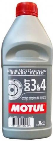 Тормозная жидкость Motul DOT 3/4 (1L) Франция, фото 2
