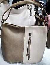 Женская коричневая сумка Люкс с молочной вставкой 25*21 см