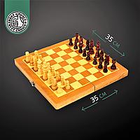 Набор игр Шахматышашки нарды3в 1 деревянные ZELART Шахматная доска 35x 35см (W3517)