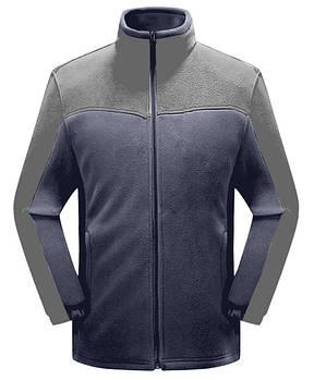 Мужская флисовая кофта синего цвета  с серой вставкой XS