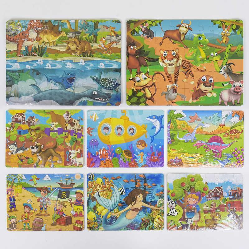 Дерев'яна гра Пазли З 36028 (200) 8 видів