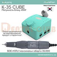 ФРЕЗЕР MARATHON CUBE К35 Mint  (МАРАФОН Куб) SDE-H37L1 ДО 35000 об/хв без педалі