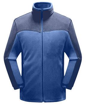 Мужская флисовая кофта голубого цвета  с синей вставкой XS