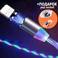 Светодиодный светящийся магнитный кабель для зарядки 1м Apple Lightning Быстрая зарядка