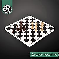 Шахматный набор дорожный ZELART Фигуры деревянные С тканевым полотном Коричневый-белый (405P)