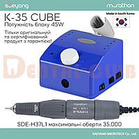 ФРЕЗЕР MARATHON CUBE К35 Blue  (МАРАФОН Куб) SDE-H37L1 ДО 35000 об/хв без педалі
