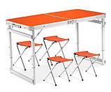 Посилений стіл для пікніка, розкладний валізу, 4 стільця Посилений/Міцний, фото 3