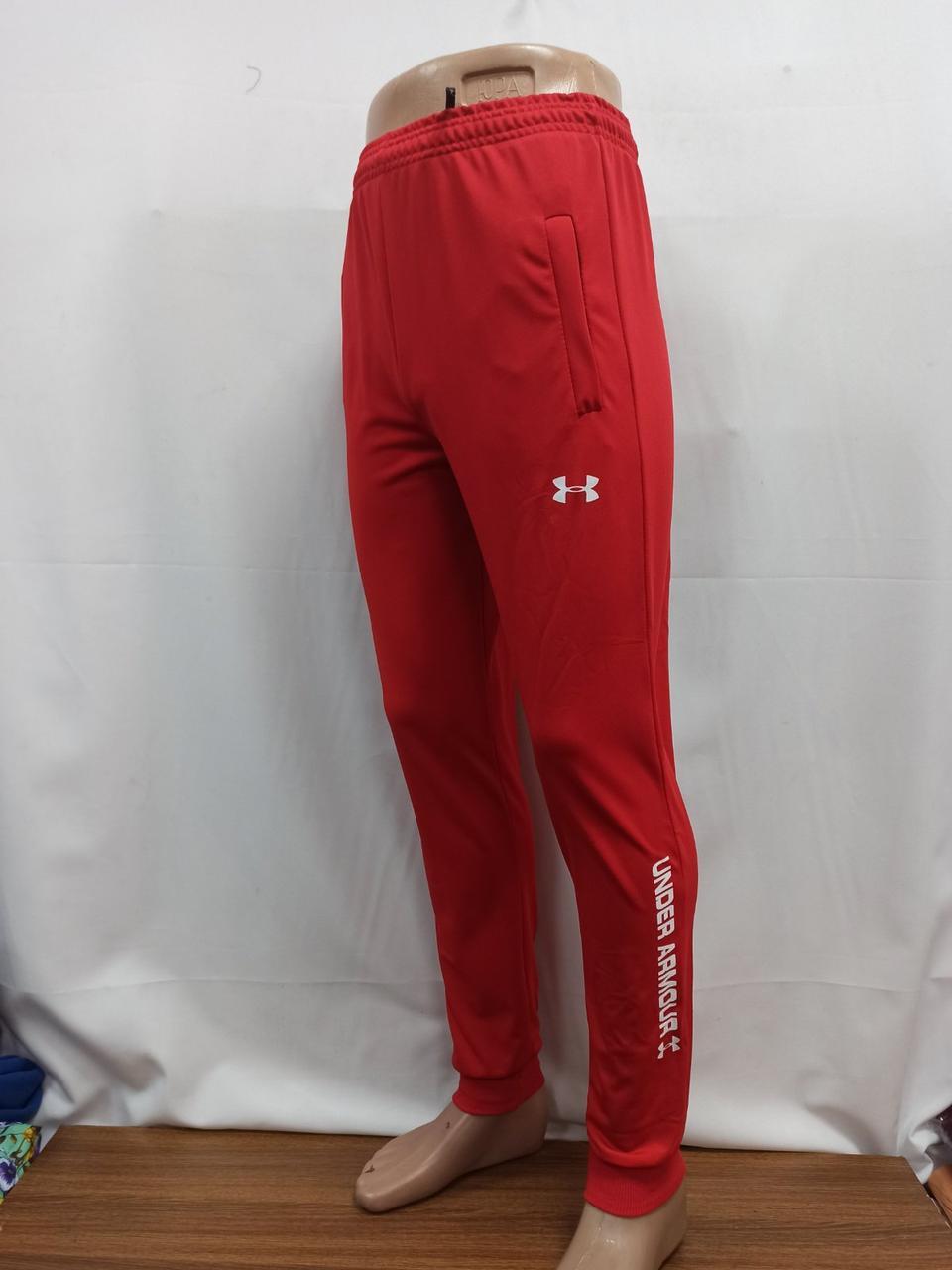 Спортивні чоловічі штани. Червоного кольору. Топ продажу!!!