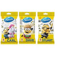 Влажные салфетки Smile Minions Stuart с еврослотом 15 шт (4823071628005), фото 1