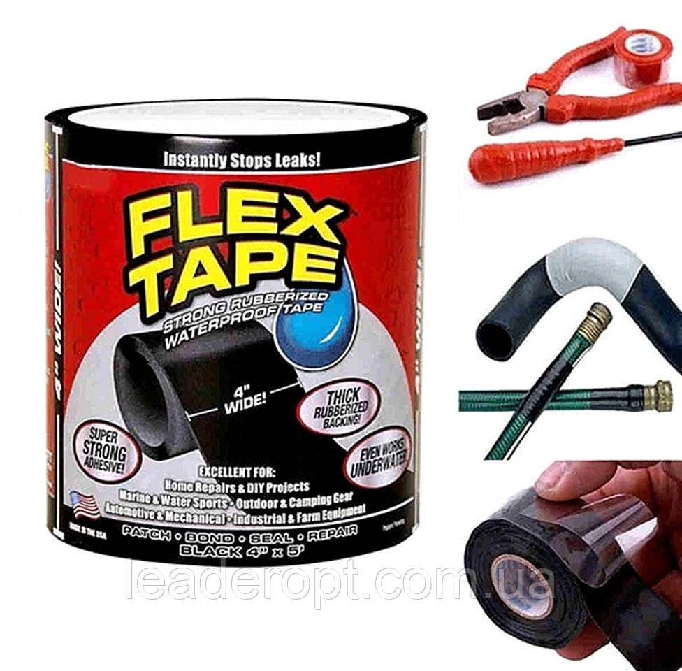 ОПТ Изоляционная лента водонепроницаемая сверхпрочная клейкая Flex Tape 4 на 5 Ремонтный скотч Флекс Тейп