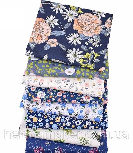 Синій набір лоскутов сатину для рукоділля з квітковим малюнком - 8 відрізів 40*50 см