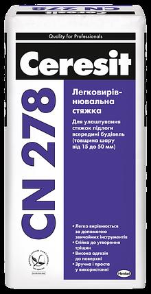 Легковирівнювальна стяжка 15-20 мм