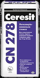 Легковиравнивальная стяжка 15-20 мм