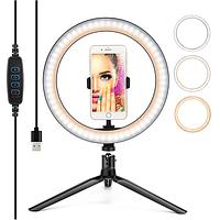 Кільцева лампа 26 см світлодіодна LED з настільним штативом для блогера фотографа візажиста.