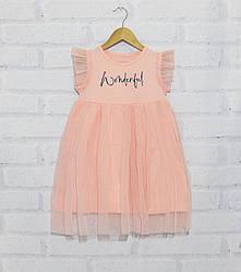 Платье  с коротким рукавом (крылышки) для девочки, юбка фатин,, надпись  Wonderful, Breeze  (размер 4(104))