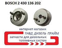 Проставкадизельной форсунки. Размер 20,1/17мм - 9 мм, штифты 3,0и 2,5мм. 2 430 136 202,