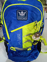 Рюкзак подростковый 1 Вересня Х231 ТМ Oxford синий 552868
