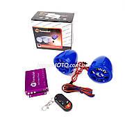 Аудиосистема 2.0 MP3 (USB/SD), пульт, сигнализация 'F6' (синия)
