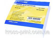 Бумага для заметок Economix, белая, 85х85, 400 л. ( E20941 )