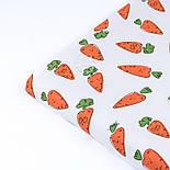 """Ранфорс шириною 240 см з принтом """"Морквинки з очима"""" на білому (№3389), фото 3"""