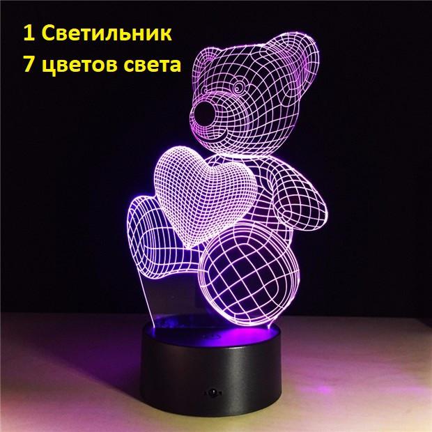 """3D Светильник """"Мишка с сердцем"""", Подарки для школьников, Подарки для детей на день рождения, Подарки детям"""