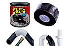 ОПТ Ізоляційна стрічка надміцна водонепроникна клейка Flex Tape 8 на 5 Ремонтний скотч Флекс Тейп, фото 4